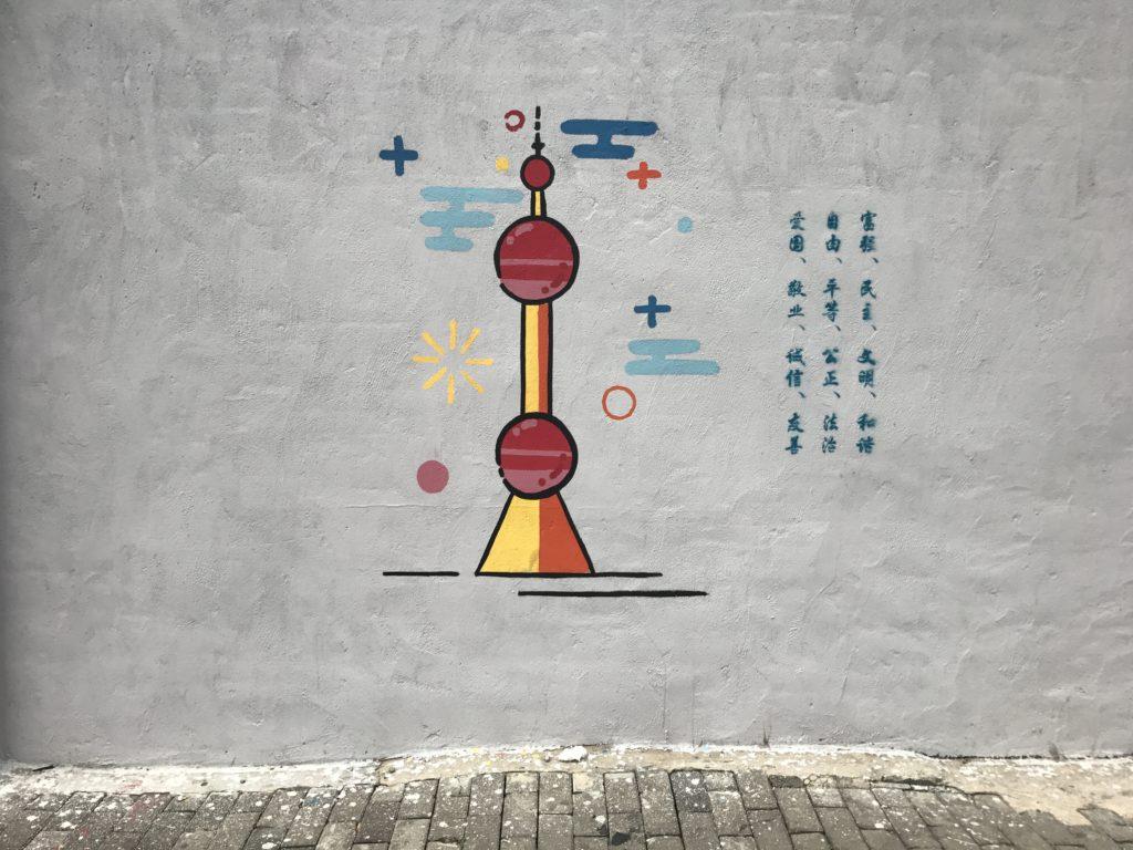 3 maneiras de buscar fornecedores da China Gravura colorida em parede na China