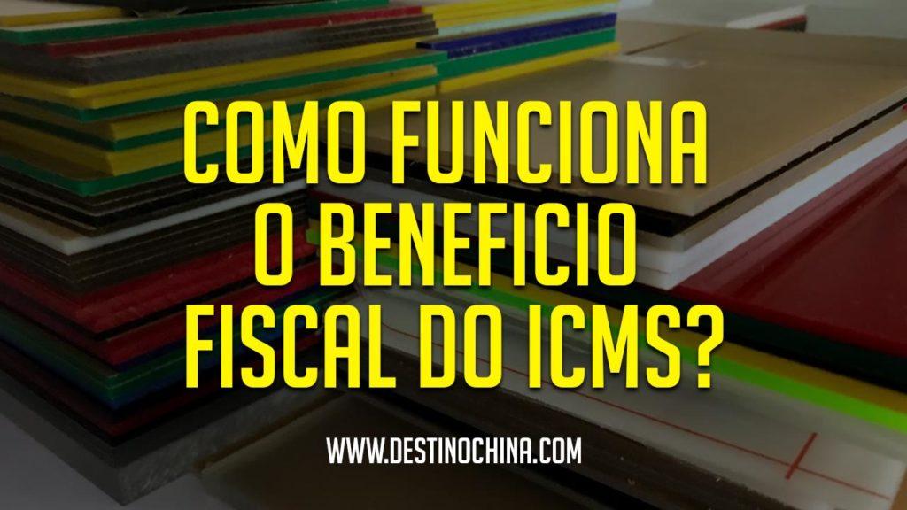 Como funciona o beneficio fiscal do ICMS Forma de funcionamento do benefício fiscal do ICMS