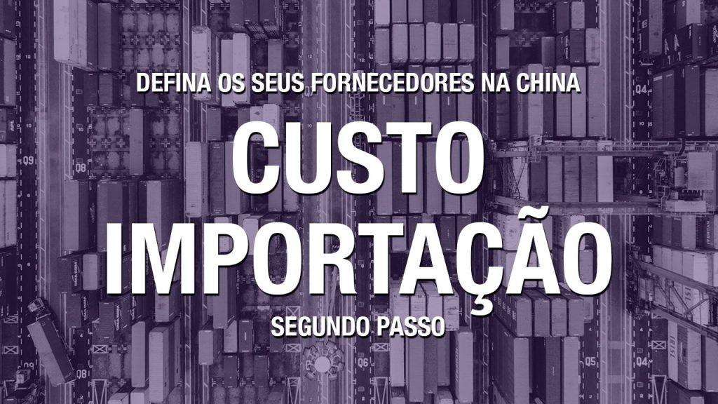 Defina os seus fornecedores na China Definição de fornecedores dos produtos importados da China
