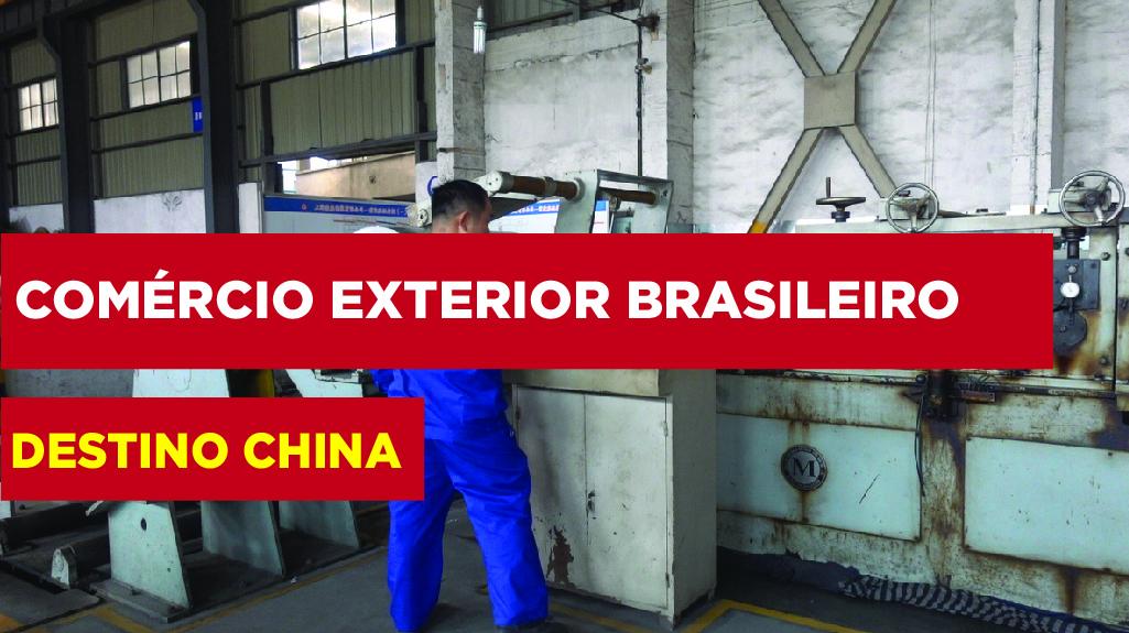 A evolução do comércio exterior brasileiro A evolução do comércio exterior brasileiro