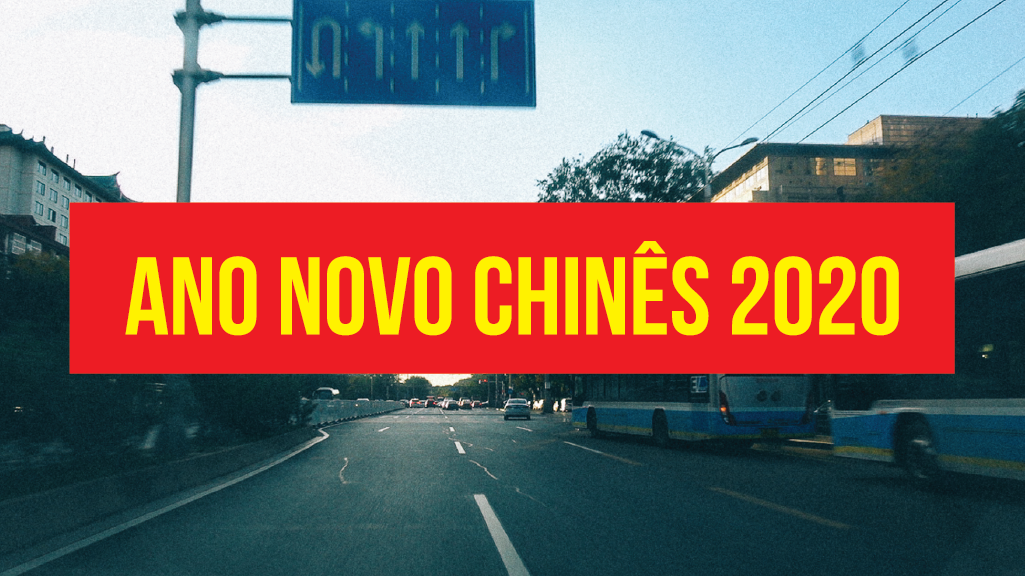 Ano Novo Chinês 2020 Ano novo na China 2020