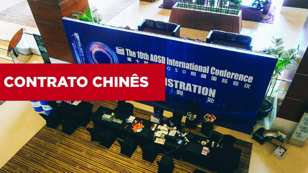 Contrato chinês Contrato chinês