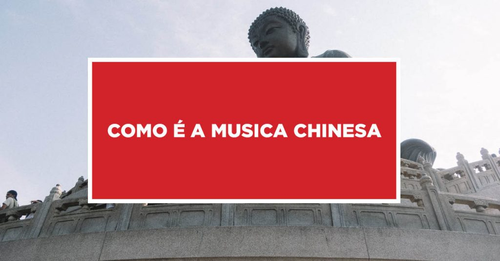 Como é a musica chinesa Como é a natureza da música chinesa
