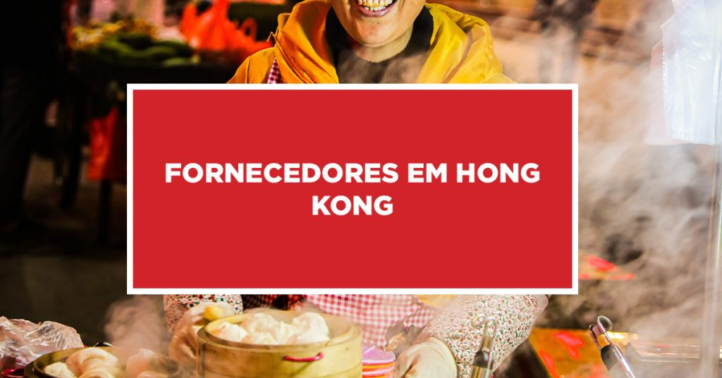 Fornecedores em Hong Kong Rastreamento de fornecedores em Hong Kong na China