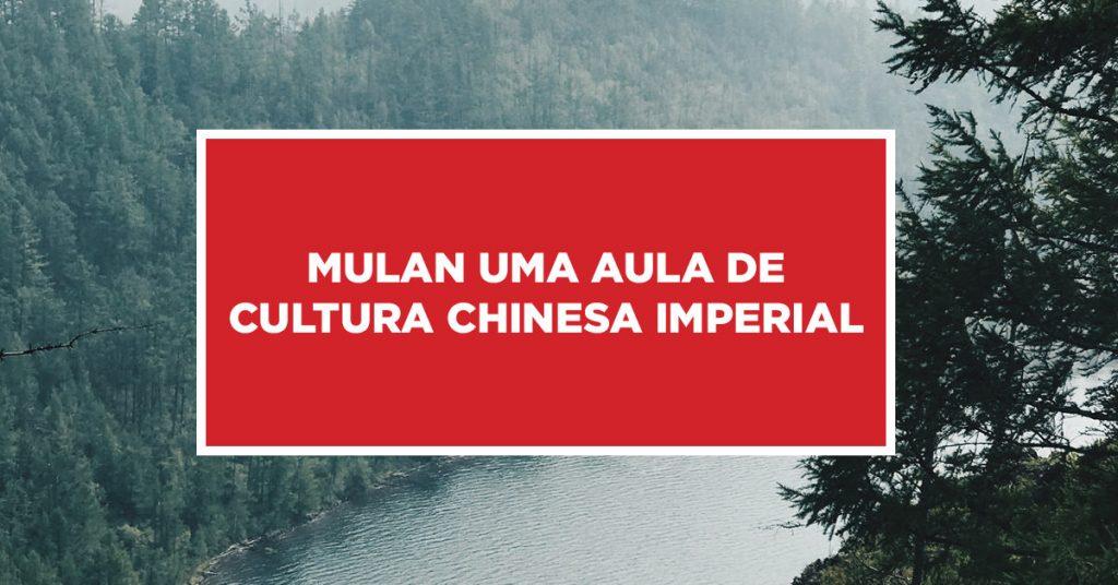 Mulan uma aula de cultura chinesa imperial Ensino profissional da cultura imperial chinesa através da Mulan