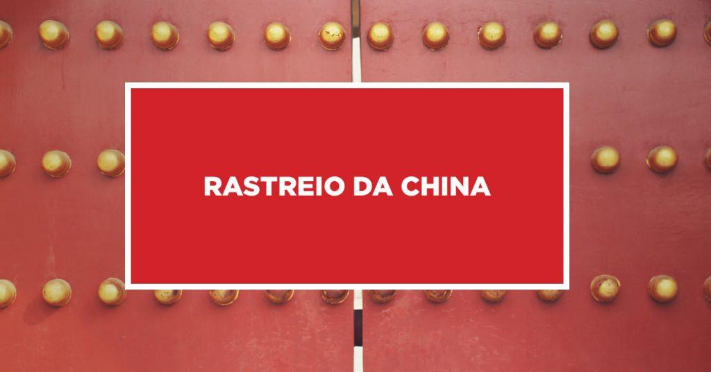 Rastreio da China Localização com fins específicos na China