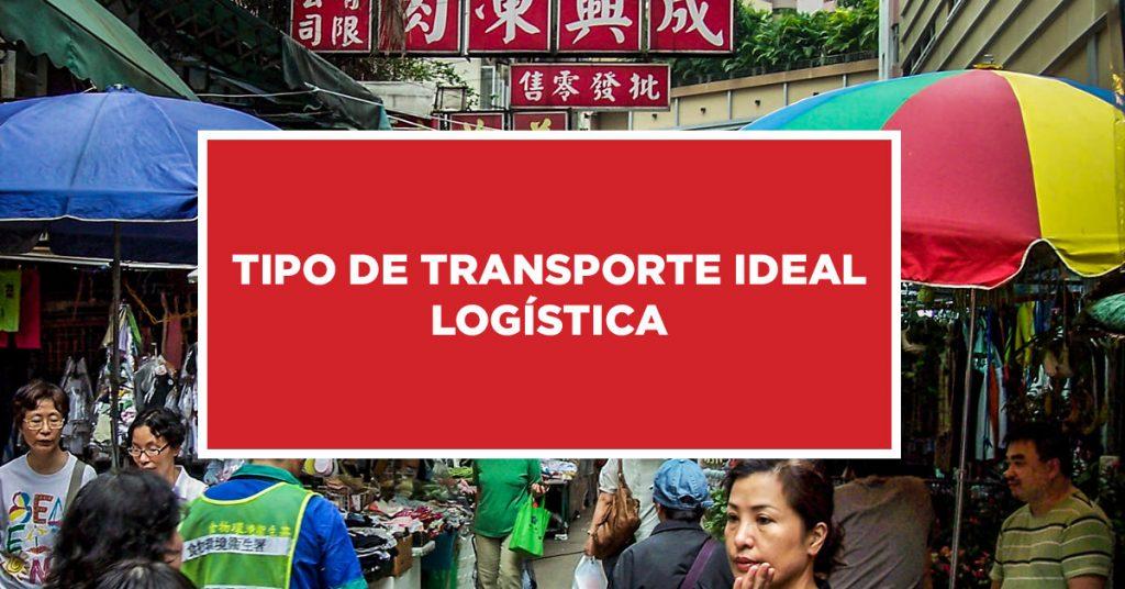 Tipo de Transporte Ideal Logística Logística e pesquisa de tipo de transporte na China
